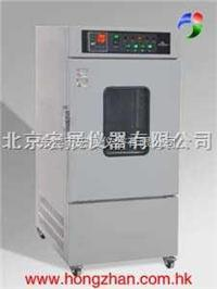 厂家直销品牌宏展LP-80U经济型低温调温试验箱 ----
