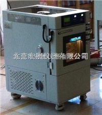 台式高低温交变湿热试验箱22L HSU-261
