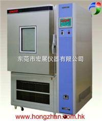 供应长春HPL系列高低温(交变湿热)试验箱 ----