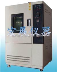 南京不锈钢恒温恒湿试验箱价格 sp-150