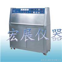 紫外线耐光试验机 Q8/UV3