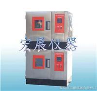 三层式恒温恒湿试验箱,复层式恒温恒湿箱,双层式高低温试验箱 RD-80-3P