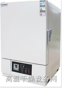 郑州塑胶干燥箱,电热鼓风干燥箱