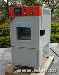 小型高低温试验箱;小型高低温测试箱;小型高低温TC循环箱 PM,PU