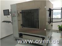 IPX9K高壓噴水試驗箱,外殼防護檢測設備,IPX防護等級試驗箱 HRT