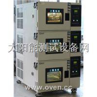恒温恒湿箱;恒温恒湿试验箱;可程式恒温恒湿试验箱  2C/3C复层式