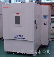 高低温低气压试验箱 FA