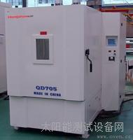 锂离子电池海拔试验箱;电池组高海拔试验装置;电动汽车用动力蓄电池低气压试验箱 电池组高海拔试验装置