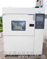 上海蓄温式冷热冲击试验箱规格书