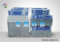 六安材料耐紫外光试验机