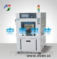 昆山小型可程式恒温恒湿试验机  昆山恒温恒湿测试箱价格