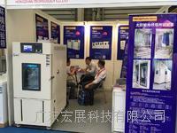 电池高低温试验箱价格