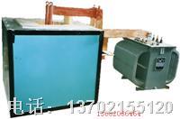 DM-35-13高温埋入式盐浴炉   DM-35-13