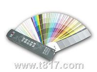 中国建筑色卡-选取1026种常用建筑颜色 1026种常用建筑颜色