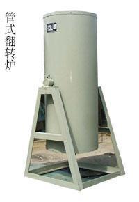 SK2-2-10H回转式管式炉 SK2-2-10H