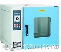 HW-350远红外干燥箱 HW-350