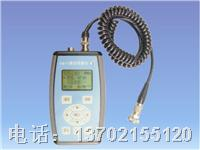 VIB-11振动测量仪 VIB-11