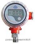 内电式数显压力表  S401系列