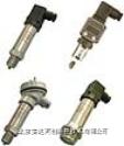 设备级压力变送器 S500系列