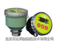 防爆超声波液位计 SDKH-63B