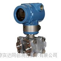 电容差压变送器 SDMB-3151