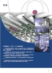 logstor預制常溫的絕熱管道系統