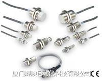 OMRON感应器E2E-C1C2. E2E-X1B1现货