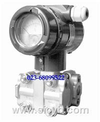 重慶川儀JXBY精小型壓力變送器 JXBY-1400, JXBY-1500,JXBY-1600, JXBY-1700,JXBY-180