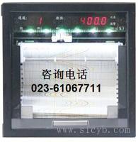 重庆川仪ER10000系列智能有纸记录仪