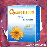 抄板软件Quickpcb功能强大易学好用效率
