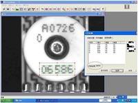 创科机器视觉软件V5.0 CkVision