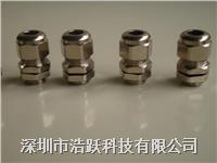金属电缆接头MG型-电缆防水接头-防水电缆接头