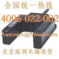 奥托尼克斯Autonics进口槽型光电开关〓光电传感器/光电开关北京现货槽形光电开关 BUD-30