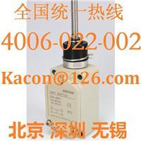 韩国进口Kacon行程开关ZXL-901限位开关凯昆现货IP67防水开关