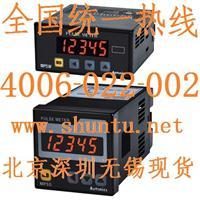 韩国Autonics脉冲表型号MP5S现货pulse meter进口数显面板表 MP5S