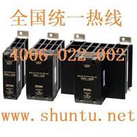 韩国Autonics固态继电器SSR进口固态继电器型号SRH11230固态开关韩国奥托尼克斯电子SSR固态继电器 SRH11230