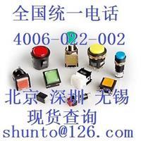 nkk视频按钮开关KP01-15进口按钮开关Nikkai微型音频开关型号KP0115ANAKG03CF现货无声按钮开关