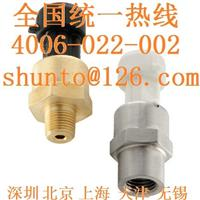 进口压力传感器厂家KAVLICO传感器代理P500陶瓷电容压力传感器Kavlico公司Corporation  P500