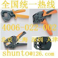 魏德米勒代理商的WEIDMULLER压线钳魏德米勒工具9008120000进口压接工具型号TT 864 RS TT864 RS