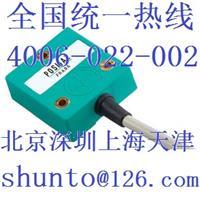 德国进口高精度倾角传感器Posital双轴倾角仪CAN总线测斜仪 ACS-080-2-CA01-HE2-2W