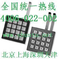 进口薄膜开关面板日本薄膜键盘开关FM-AN16BO带灯薄膜开关生产厂家NKK开关 FM-AN16BO