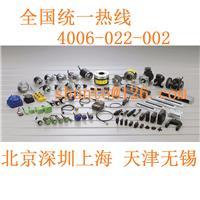 韩国Autonics传感器型号PR12-4DN2现货奥托尼克斯代理商 PR12-4DN2