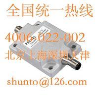 高精度动态倾角传感器TILTIX双轴角度传感器型号AKS-080-2-CA01-HK2-5W带加速度传感器 AKS-080-2-CA01-HK2-5W