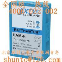 UPS无线电池监控系统数据采集模块进口蓄电池监测系统BMS无线监控系统BATTMASTER BATTMASTER