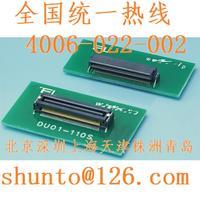 0.4mm小间距板对板浮动连接器DU11-110L日本进口板对板连接器 DU11-110L