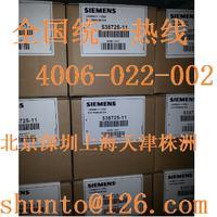 1XP8001-1/1024现货538725-11西门子编码器安装接线图SIEMENS 1XP8001-1/1024