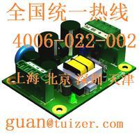 轨道交通行业专用电源型号NPSR10-5铁路标准低温电源PCB抗振动电源  NPSR10-5