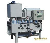 带式浓缩型压滤机QTB