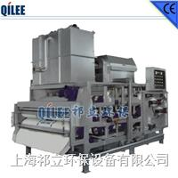 化工濾帶式污泥濃縮脫水機 QTE-1000