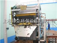 上海環保設備不銹鋼污泥脫水機 QTAH-1000